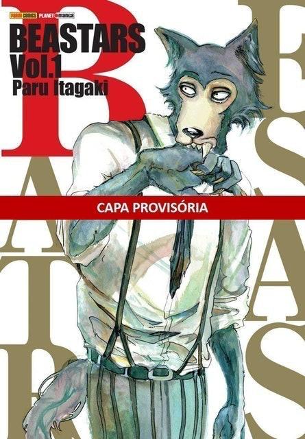 PARU ITAGAKI Beastars Volume 1 1