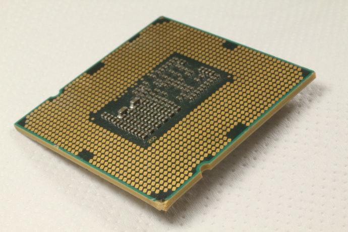 Por que Escolher um Processador da Intel
