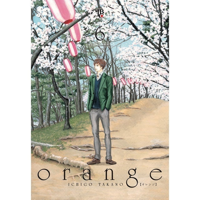 ICHIGO TAKANO Orange Volume 6 1